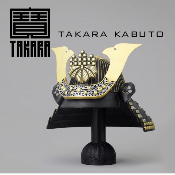 Takara Kabuto